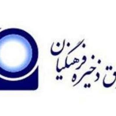 اساسنامه صندوق ذخیره فرهنگیان بازنگری میشود